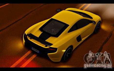 McLaren 650S Coupe для GTA San Andreas салон