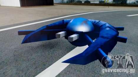 Alien Ship Dark Blue для GTA San Andreas вид слева