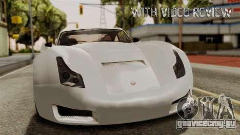 GTA 5 Bravado Verlierer IVF для GTA San Andreas