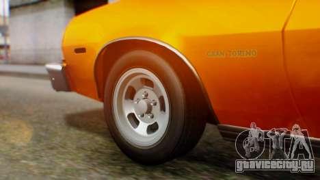 Ford Gran Torino 1974 для GTA San Andreas вид сзади