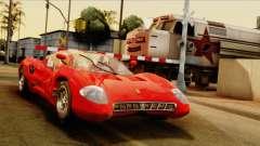 Ferrari P7 Coupè