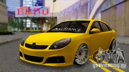 Opel Vectra Special для GTA San Andreas