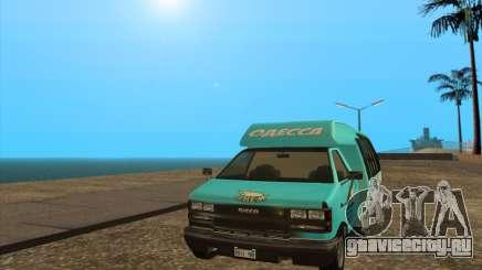 Iveco Custom Odessa для GTA San Andreas