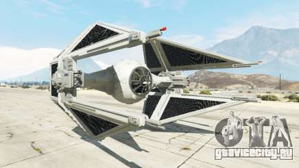 TIE Interceptor для GTA 5