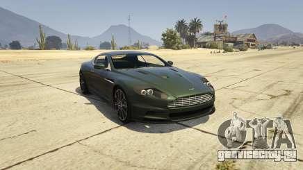 Aston Martin DBS для GTA 5