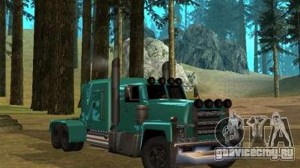 Petroltanker v2 для GTA San Andreas