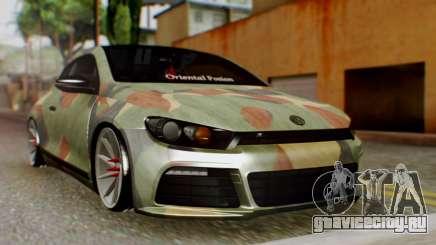 Volkswagen Scirocco R Army Edition для GTA San Andreas