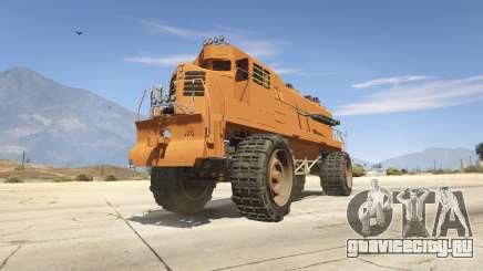 Monster Train для GTA 5
