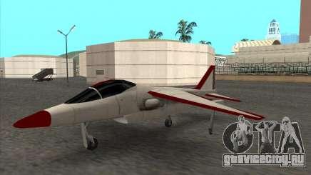 Двух местная HYDRA для GTA San Andreas