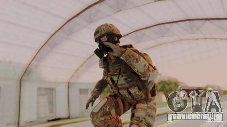 US Army Multicam Soldier Gas Mask from Alpha Pro для GTA San Andreas
