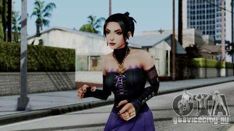 Marvel Future Fight - Sister Grimm для GTA San Andreas