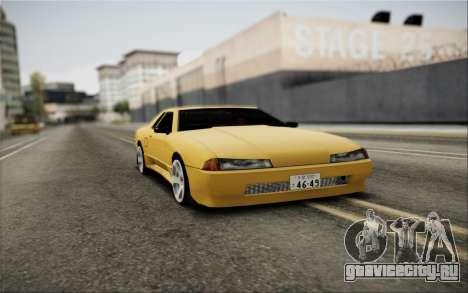 Elegy Speedhunters для GTA San Andreas вид сбоку