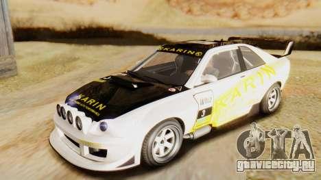 GTA 5 Karin Sultan RS для GTA San Andreas вид изнутри