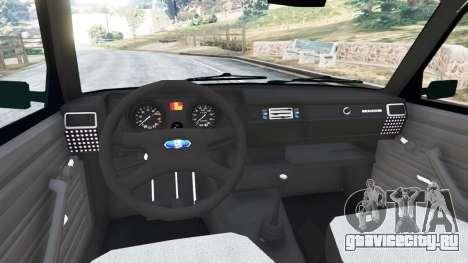 ВАЗ-2104 [Beta] для GTA 5