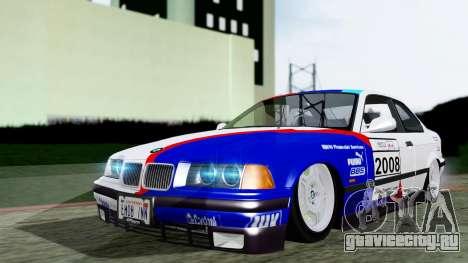 BMW M3 Coupe E36 (320i) 1997 для GTA San Andreas вид изнутри
