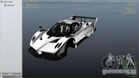 Pagani Zonda R v1.0 для GTA 5 вид справа