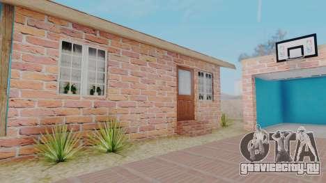 New Big Smoke House для GTA San Andreas третий скриншот