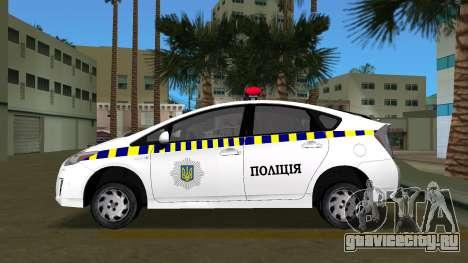 Toyota Prius Полиция Украины для GTA Vice City вид слева