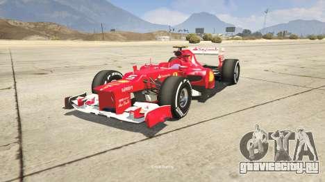 Ferrari F1 для GTA 5