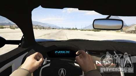 Acura NSX 2015 для GTA 5