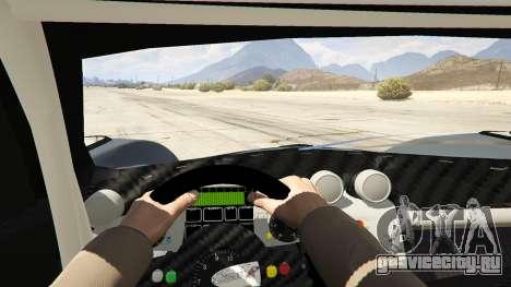 Pagani Zonda R v1.0 для GTA 5 вид сзади