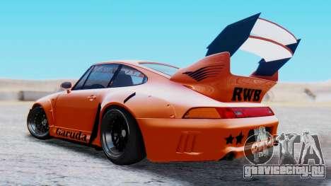 Porsche 993 GT2 RWB GARUDA для GTA San Andreas вид слева