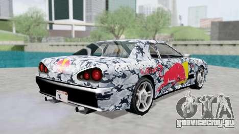 Elegy 4 Drift Drivers V2.0 для GTA San Andreas вид изнутри