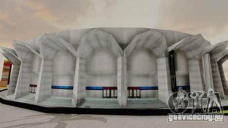 Stadium LS для GTA San Andreas третий скриншот
