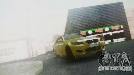 BMW m5 e60 Gold для GTA San Andreas вид слева