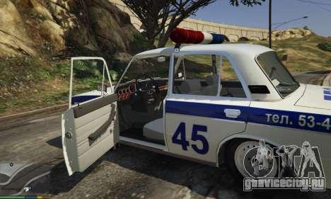 ВАЗ 2106 Полиция для GTA 5 вид слева