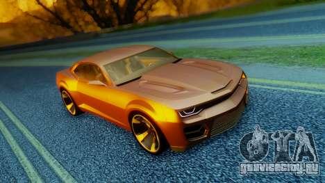 Chevrolet Camaro DOSH Tuning v2 для GTA San Andreas
