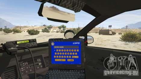 FBI Ford CVPI для GTA 5 вид сзади