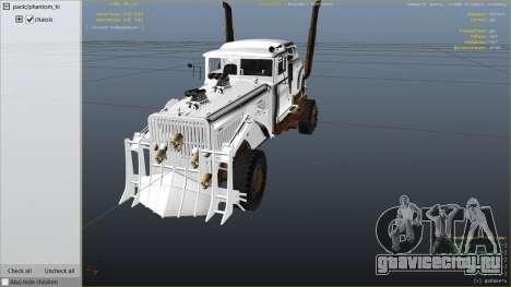Mad Max The War Rig для GTA 5 вид справа