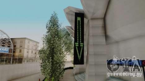 Stadium LS для GTA San Andreas второй скриншот