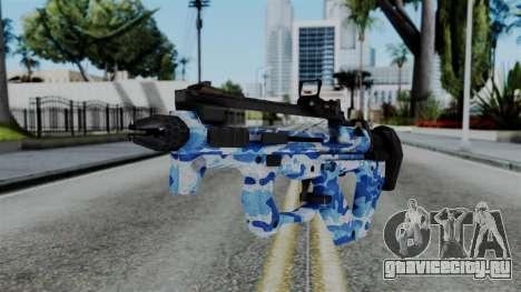 CoD Black Ops 2 - PDW-57 Camo Blue для GTA San Andreas
