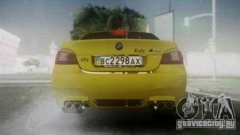 BMW m5 e60 Gold для GTA San Andreas вид сзади слева