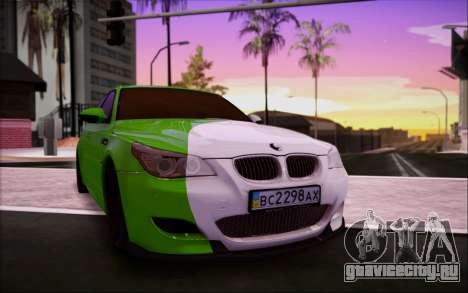 BMW m5 e60 Verdura для GTA San Andreas вид изнутри