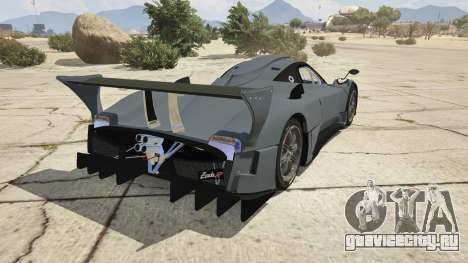 Pagani Zonda R v1.0 для GTA 5 вид сзади слева