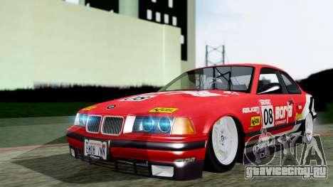 BMW M3 Coupe E36 (320i) 1997 для GTA San Andreas вид справа