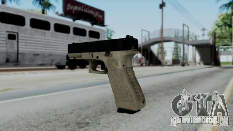 Glock 18 Sand Frame для GTA San Andreas второй скриншот