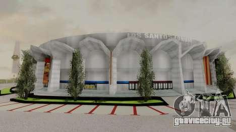 Stadium LS для GTA San Andreas четвёртый скриншот