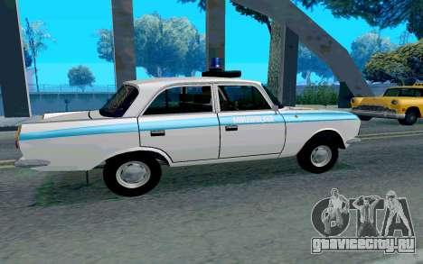 Москвич 412 Милиция для GTA San Andreas