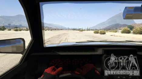 GTA 4 Contender для GTA 5 вид сзади