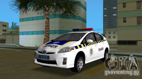 Toyota Prius Полиция Украины для GTA Vice City