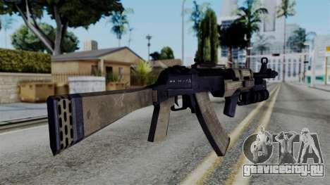 CoD Black Ops 2 - AN-94 для GTA San Andreas второй скриншот