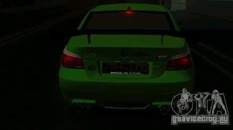 BMW m5 e60 Verdura для GTA San Andreas вид справа