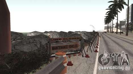 Ремонт дороги Los Santos - Las Venturas для GTA San Andreas пятый скриншот