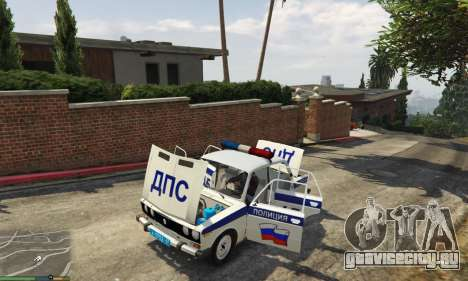 ВАЗ 2106 Полиция для GTA 5 вид сзади слева