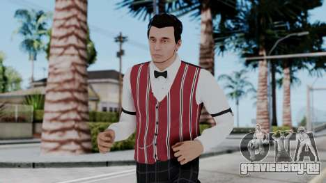 Be My Valentine DLC Male Skin для GTA San Andreas