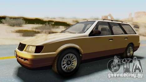 GTA 5 Vulcar Ingot для GTA San Andreas